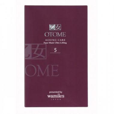 Омолоджуюча маска для обличчя OTOME, 6 шт. по 31 мл