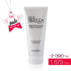 Кондиционер для увеличения объема волос Belleza Smooth Hair Treatment Wamiles