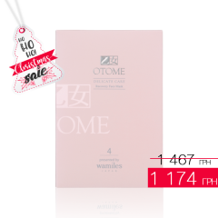 Маска для чувствительной кожи лица OTOME 6 шт. по 25 мл