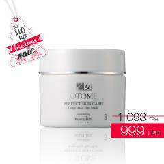 Маска для глубокого восстановления волос OTOME, 190 г