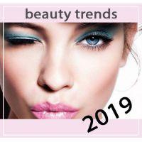 Тренды красоты в 2019 году