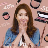 Глобальная распродажа декоративной японской косметики.