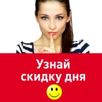 Праздничный купон на скидку только в 27-ю годовщину Независимости Украины