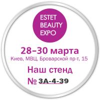 Конгрес індустрії краси - Estet Beauty EXPO 2018