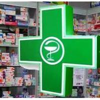 Что такое Аптечная Косметика