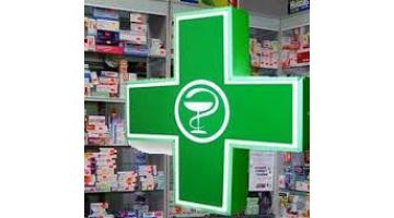 Що таке Аптечна Косметика