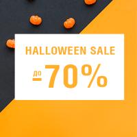 Halloween 2018 - Розпродаж Декоративної Косметики -70%