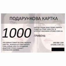 Подарункова картка OTOME 1000 грн.