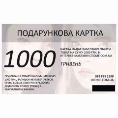 Подарочная карта OTOME 1000 грн.