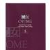 Омолаживающая маска для лица OTOME, 6 шт. по 31 мл