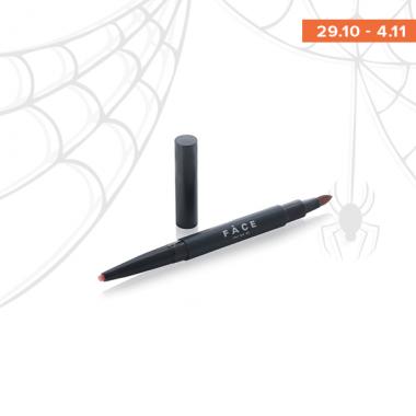 Олівець для губ зі змінним картриджем Wamiles, 2,5 г