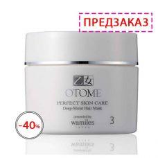 Маска для глибокого відновлення волосся OTOME, 190 г