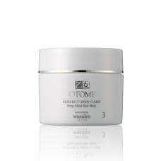 Маска для восстановления волос OTOME 190 г