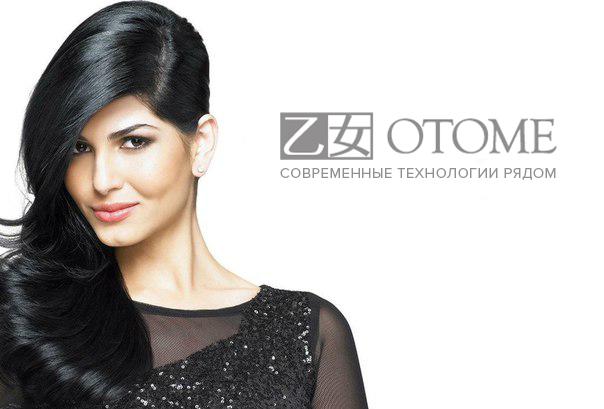 Преміум косметика для волосся Отоме - пріголомшлівій ефект