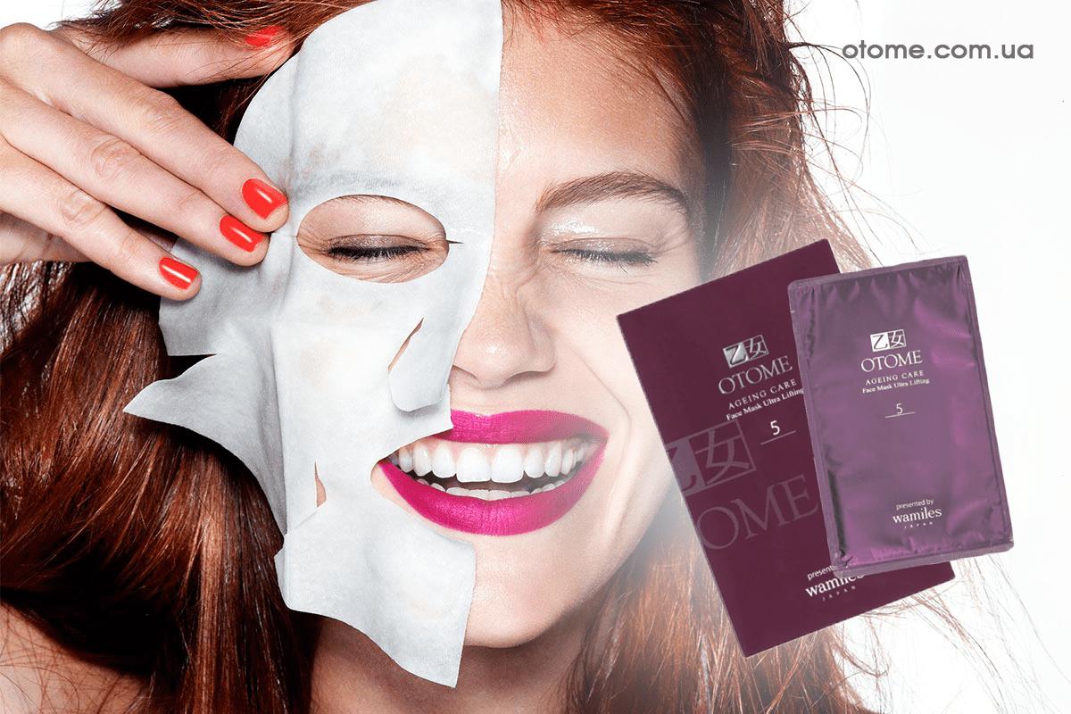 С какой частотой делают маски для лица от морщин
