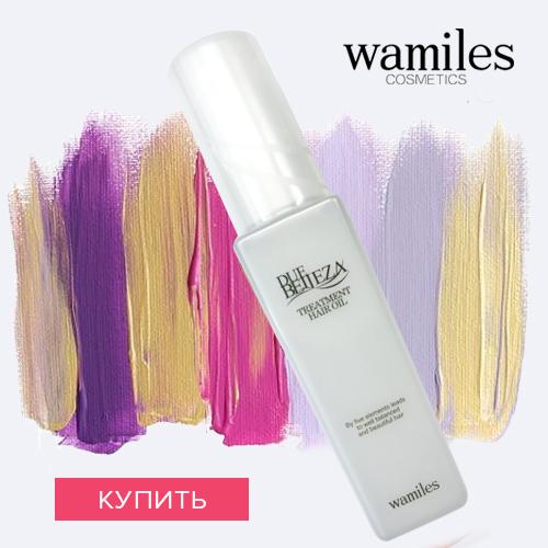 Масло для волос Belleza Treatment Hair Oil Wamiles