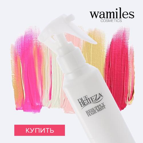 Увлажняющая сыворотка для волос Belleza Resupply Hair Mist Wamiles